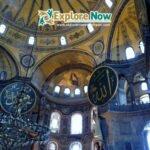 Turkey – Istanbul – Hagia Sophia Mosque